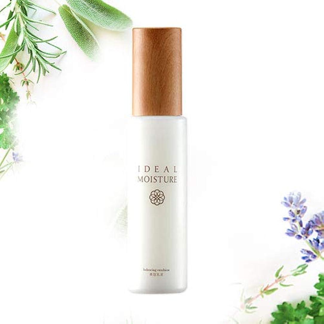 ユニークな醸造所倒産IDEAL MOISTURE(イデアルモイスチャー) 美容乳液