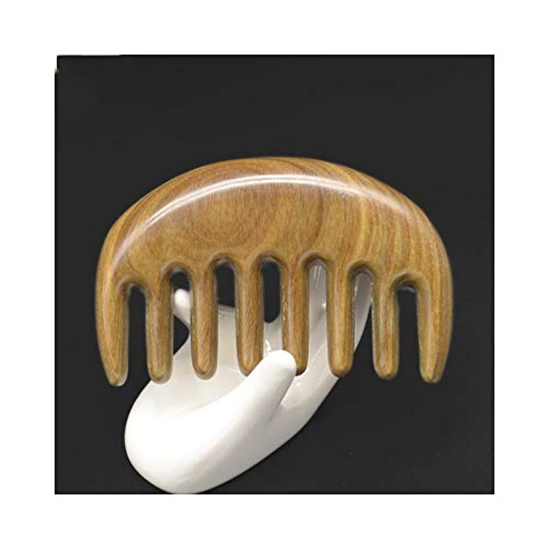 授業料好意しゃがむVDGHA 木毛 ヘアブラシの櫛の広い歯の自然な緑のビャクダンのマッサージの櫛-小さいサイズの櫛 サンダルウッドの自然な髪の櫛 (色 : 1877)