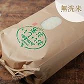 無洗米 ゆめぴりか 平成28年度産 北海道米 (5kg)