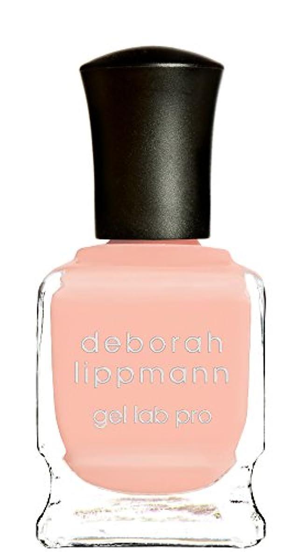 ボトル評価好きである[Deborah Lippmann] デボラリップマン ジェルラボプロ ピーチズ アンド クリーム(カラー:クリームオレンジ)PEACHES AND CREAM ジェルポリッシュ