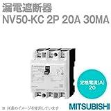 三菱電機 NV50-KC 2P 20A 30MA (漏電遮断器) (2極) (AC 100-200V) NN