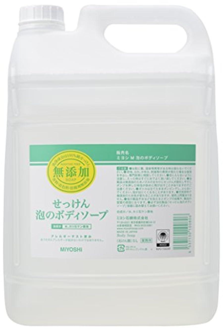 最近毒スキャンダラス無添加せっけん 泡のボディソープ 5L