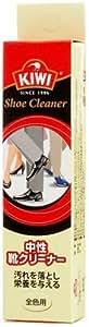 KIWI 中性靴クリーナー 45g