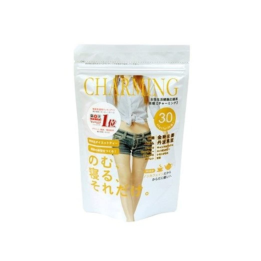 飼料確認近代化する★ 茶眠(チャーミング) 30包 CHARMING