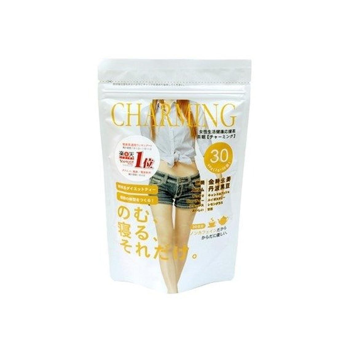 シャンパン悪質なレビュー★ 茶眠(チャーミング) 30包 CHARMING