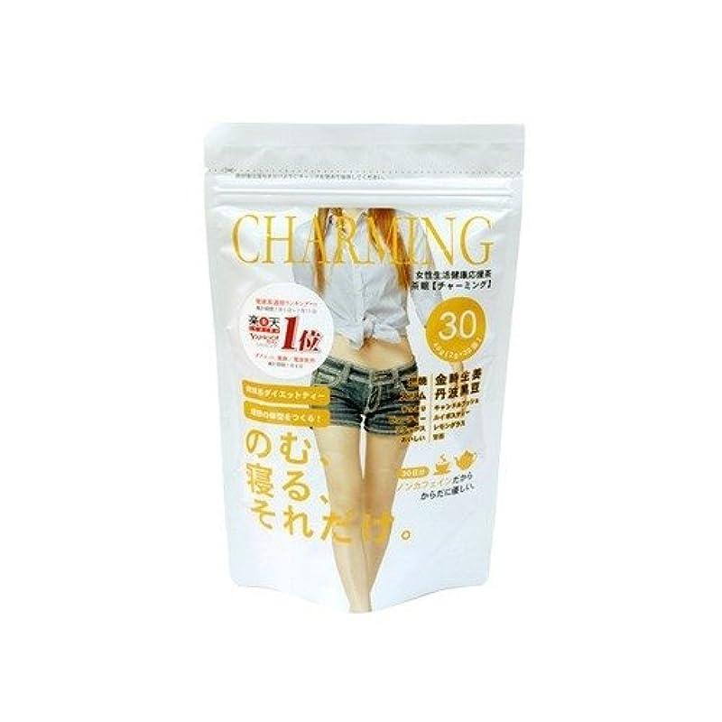 同封する仲介者勝者★ 茶眠(チャーミング) 30包 CHARMING