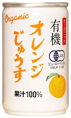 有機オレンジじゅうす 缶 160g