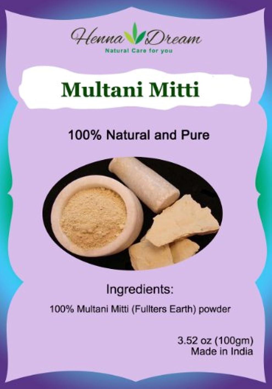 五激怒Multani Mitti ムルタン語Mitti