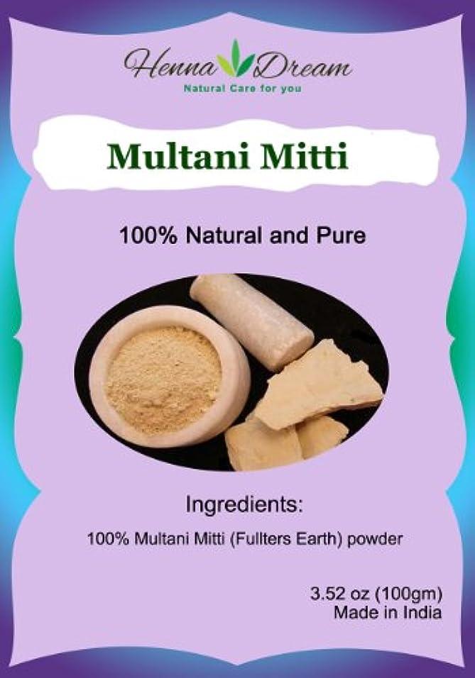 剛性先例豆Multani Mitti ムルタン語Mitti