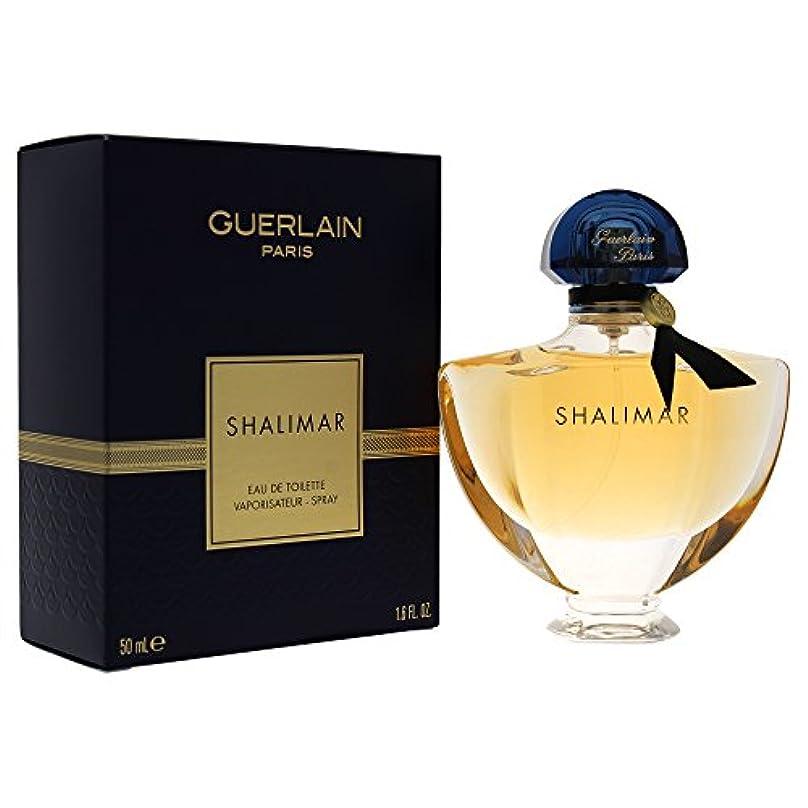 スムーズに動揺させる値する【ゲラン 香水】シャリマー 50ml EDT