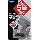 超・携帯 蚊取り! 従来の5倍の効き目!どこでもベープNo.1 未来セット メタリックブルー【2個セット】