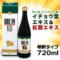 【アサヒフードアンドヘルスケア】 GBE-24EXプラス 720ml (希釈タイプ) (イチョウ葉エキス+紅麹エキス) ×10個セット