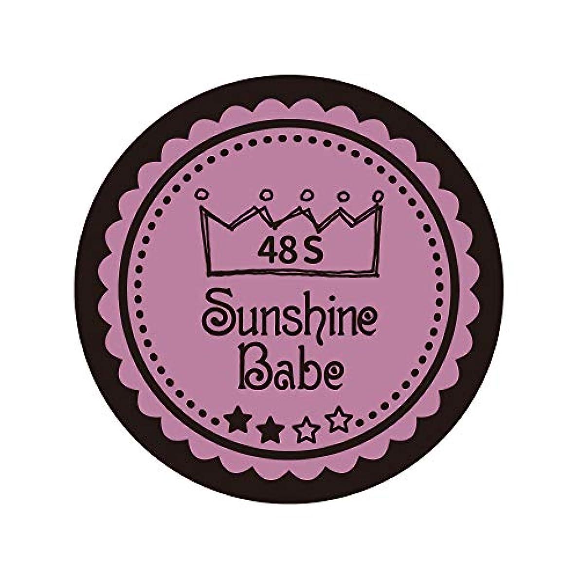 トイレ公爵ロビーSunshine Babe カラージェル 48S ペールモーブ 4g UV/LED対応