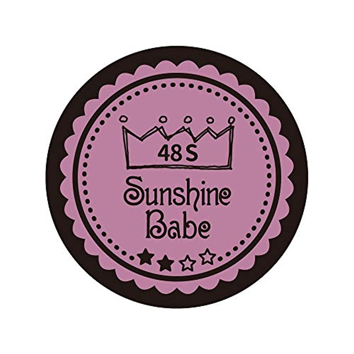 生理整理するであることSunshine Babe カラージェル 48S ペールモーブ 2.7g UV/LED対応