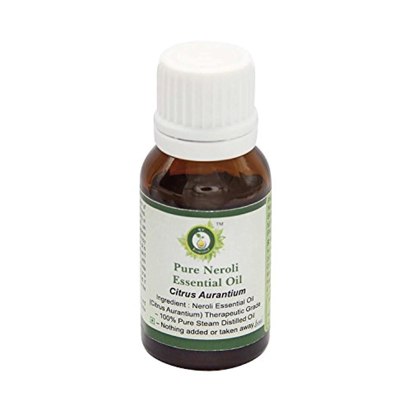 黒くするコンドーム条約R V Essential ピュアネロリエッセンシャルオイル10ml (0.338oz)- Citrus Aurantium (100%純粋&天然スチームDistilled) Pure Neroli Essential...