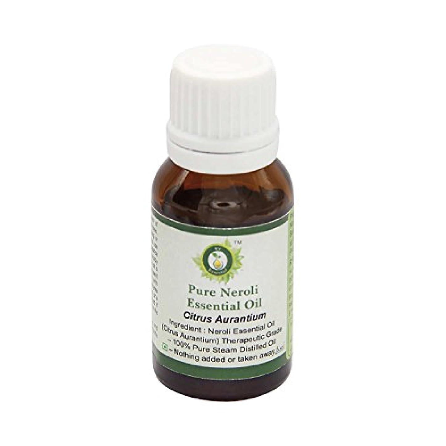 霧深い滑る早熟R V Essential ピュアネロリエッセンシャルオイル10ml (0.338oz)- Citrus Aurantium (100%純粋&天然スチームDistilled) Pure Neroli Essential...