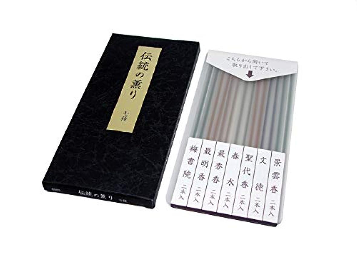 厚い送料難しいGyokushodo 優れたお香スティック 伝統的な香りのサンプラー - 5.5インチ - 7種類 各2本 - 日本製