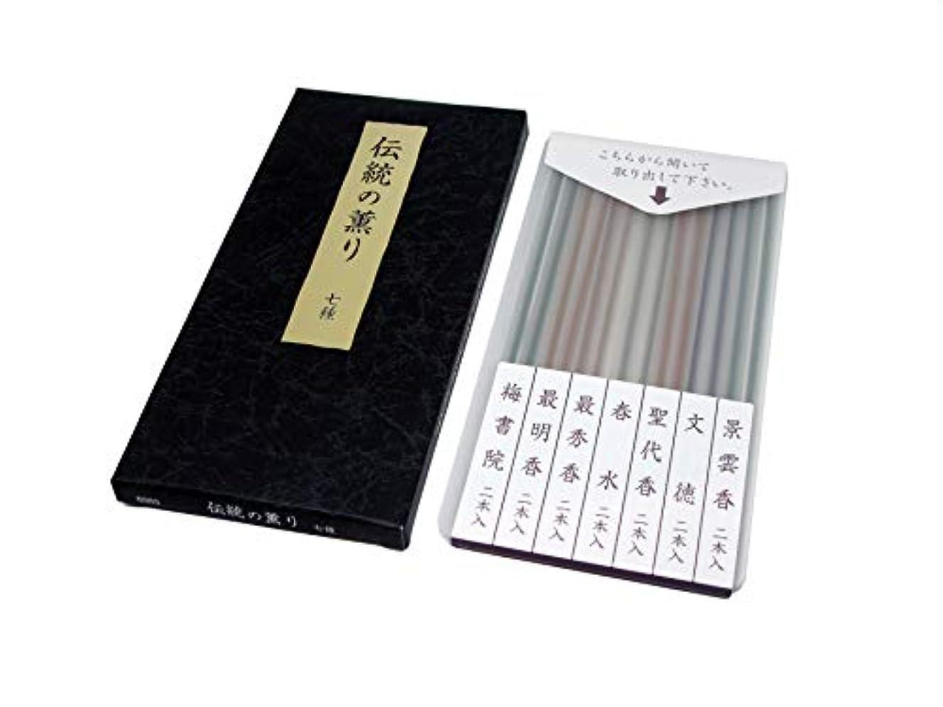 に対応テラスストレンジャーGyokushodo 優れたお香スティック 伝統的な香りのサンプラー - 5.5インチ - 7種類 各2本 - 日本製