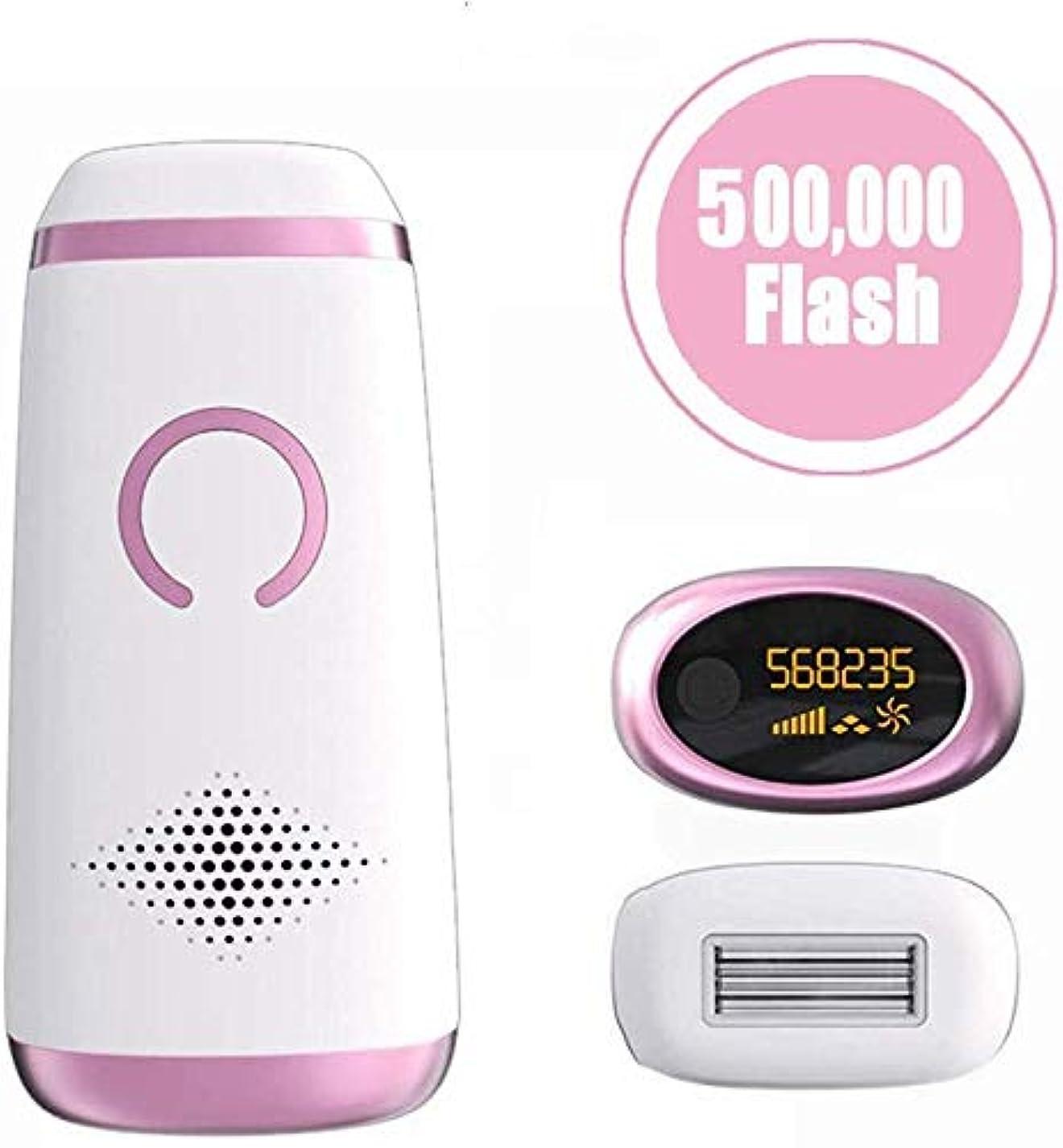 妥協スプーン寮HSBAIS 女性用脱毛システム、常設 無痛 レーザー脱毛器50万点滅 ビキニライン/足/腕/脇の下,White Pink
