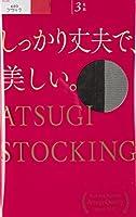 [アツギ] ATSUGI STOCKING(アツギ ストッキング) しっかり丈夫で、美しい。 〈3足組〉 FP8833P レディース ブラック 日本 M~L (日本サイズM-(日本サイズM-L相当)