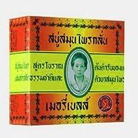2x 160G MADAME HENG NATURAL SOAP BAR MERRY BELL NATURAL HERBAL ORIGINAL HERB SPA THAI,MADE IN THAILAND by Capushino