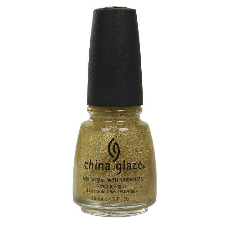 皮肉な負残るCHINA GLAZE Nail Lacquer with Nail Hardner - Golden Enchantment (並行輸入品)