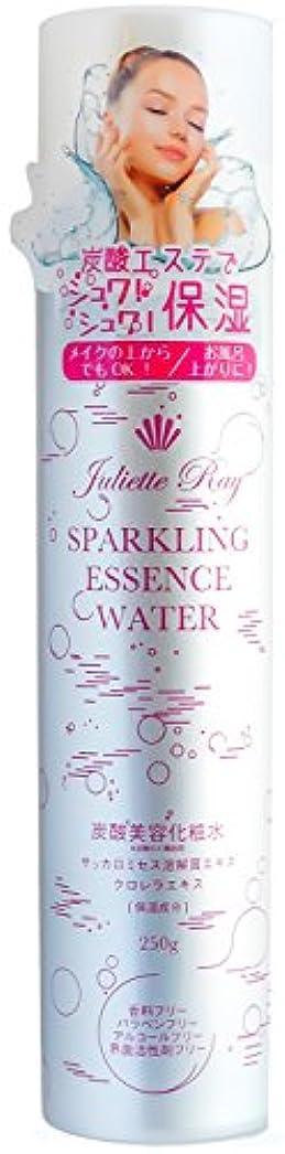 行方不明確実結果としてジュリエットレイ 化粧水 スパークリング エッセンス ウォーター (250g)