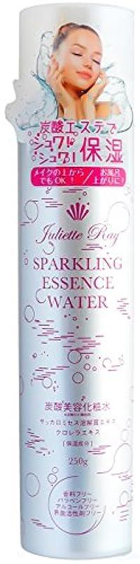 中見つけた物質ジュリエットレイ 化粧水 スパークリング エッセンス ウォーター (250g)
