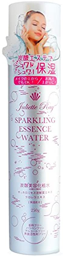道を作る見つけた講師ジュリエットレイ 化粧水 スパークリング エッセンス ウォーター (250g)