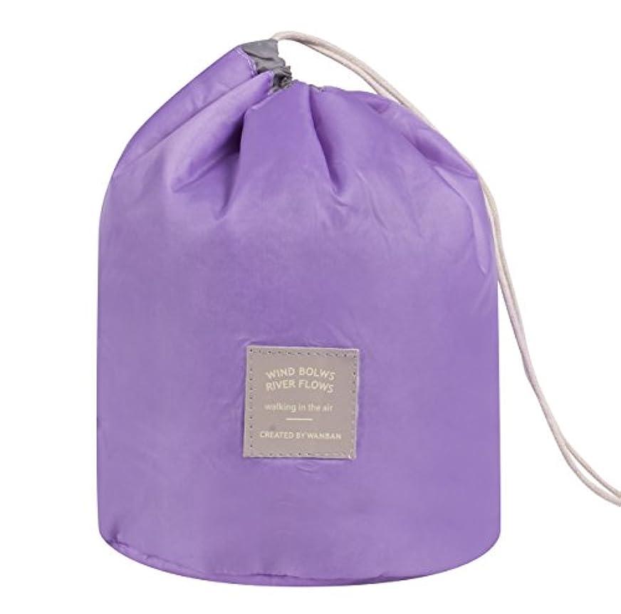 かりて謎めいたブラスト巾着袋 大容量 防水 防塵 化粧ポーチ 収納 コップ袋 円筒 ミニポーチ+PVCブラシバッグ付き (パープル)