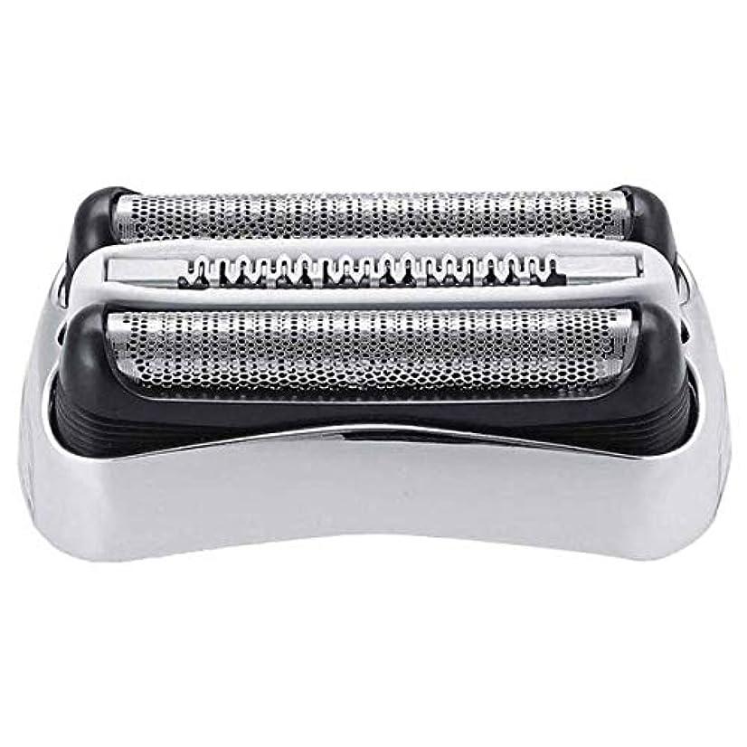 アスリート眩惑するドームブラウン 替刃 シリーズ3 32S (F/C32S F/C32S-5 F/C32S-6) 網刃 内刃 一体型 カセット シェーバー 髭剃り 替え刃 交換 互換品 Braun シルバー
