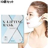< ビジュール > X-Lifting (エックスリフティング) マスク (10個セット) [ リフトアップ フェイスマスク フェイスシート フェイスパック フェイシャルマスク シートマスク フェイシャルシート フェイシャルパック...