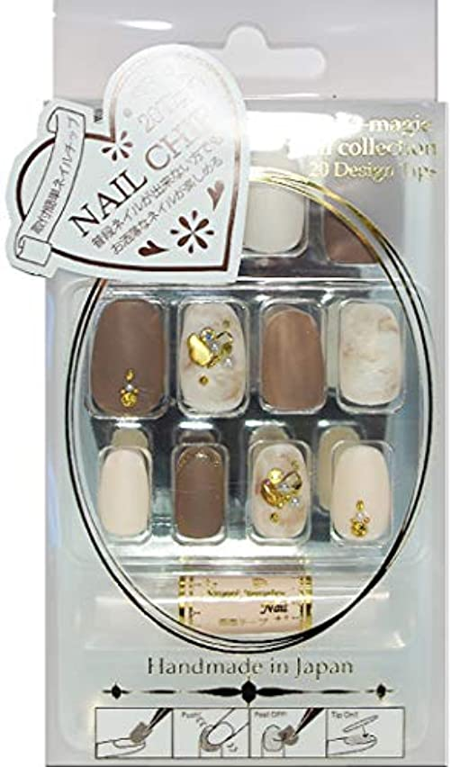 オークトロイの木馬代数的Sweet Jewelry Nail ネイルチップ (La-magie)ラ?マジィ LJ-95