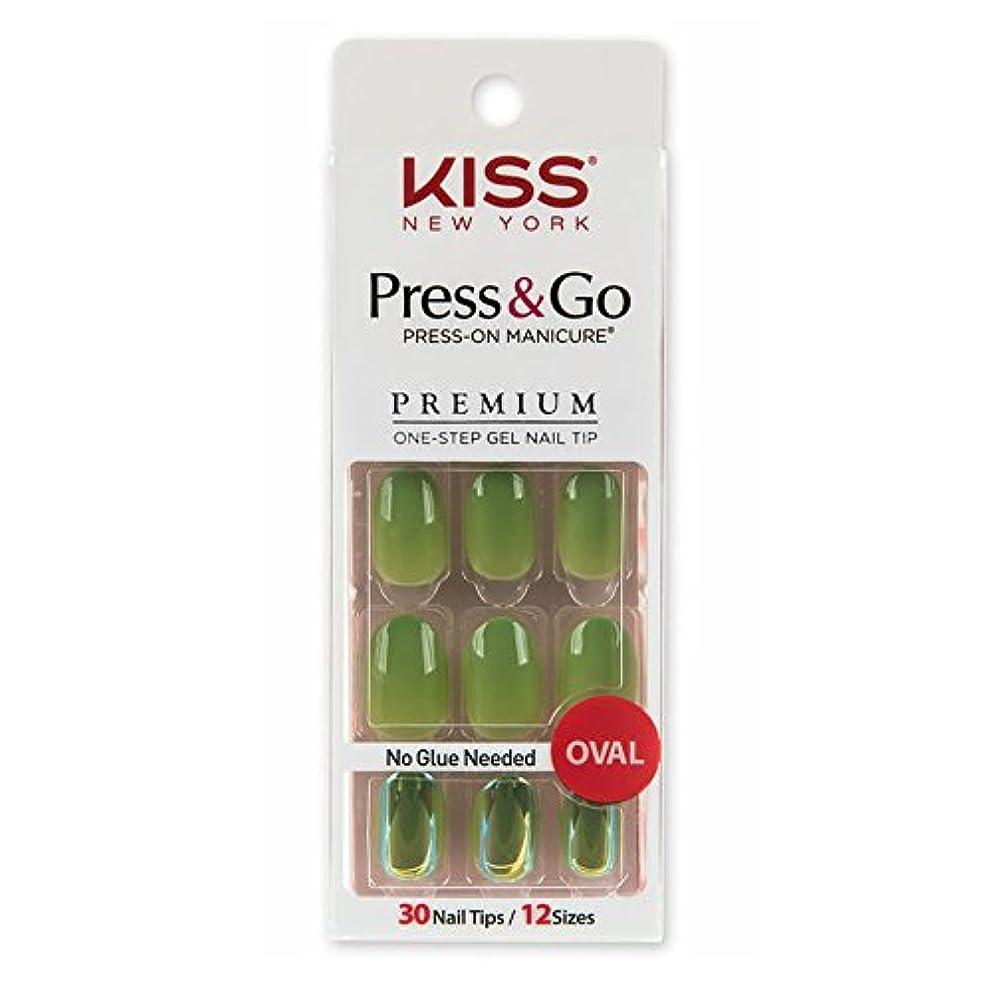 ペグ標準カーペット[KISSNEWYORK]キスニューヨークプレスアンドゴーホワイトショットフレンチ(楕円形オーバルタイプ)/1秒成形ネイルPNG0102K付けるネイルPRESS&GO PRESS-ON MANICURE One-Step...