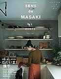 SENS de MASAKI vol.9 (集英社ムック) 画像