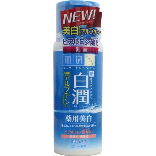 肌研 白潤 薬用美白乳液 ボトル140ml