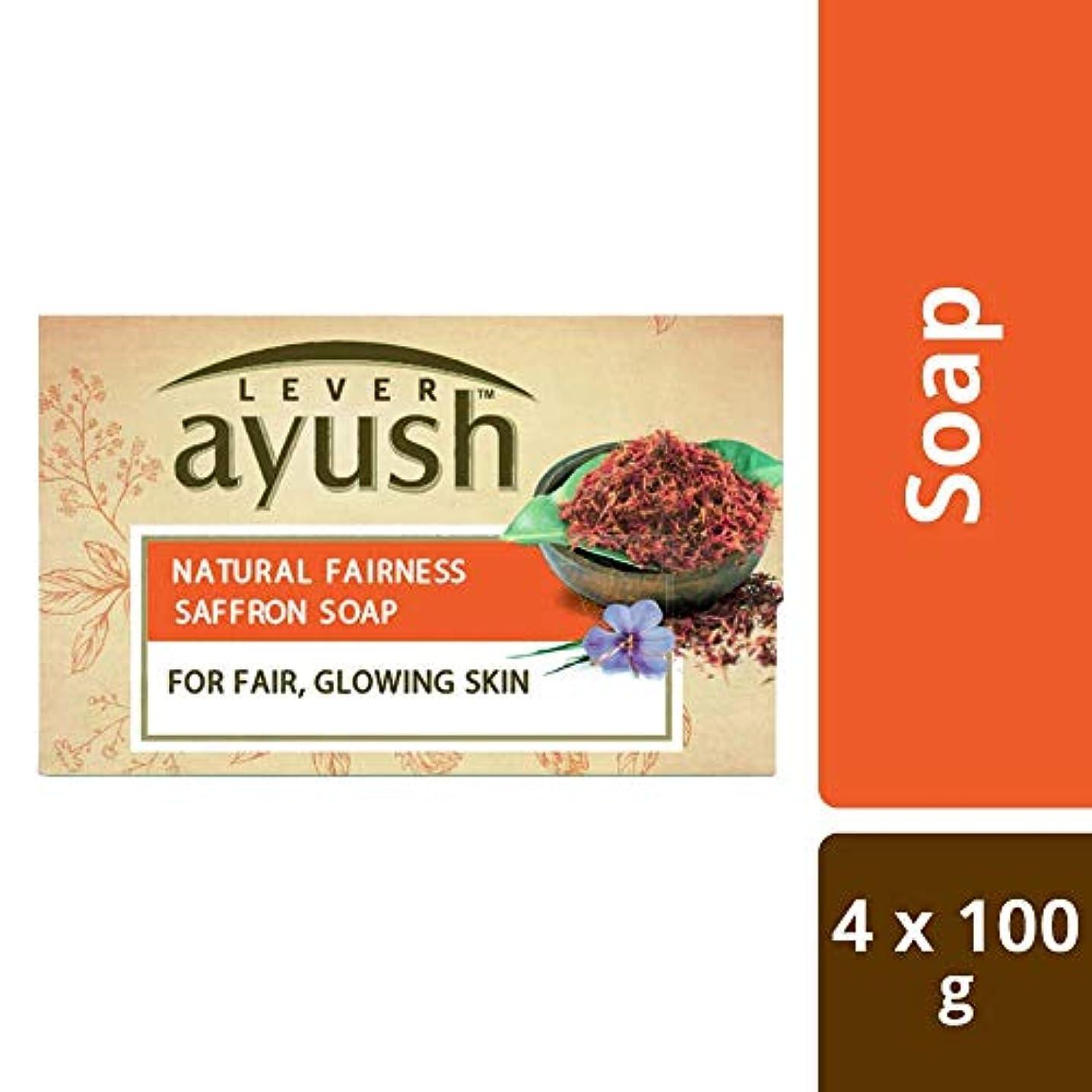 マントルそよ風電卓Lever Ayush Natural Fairness Saffron Soap, 100g (Pack of 4)