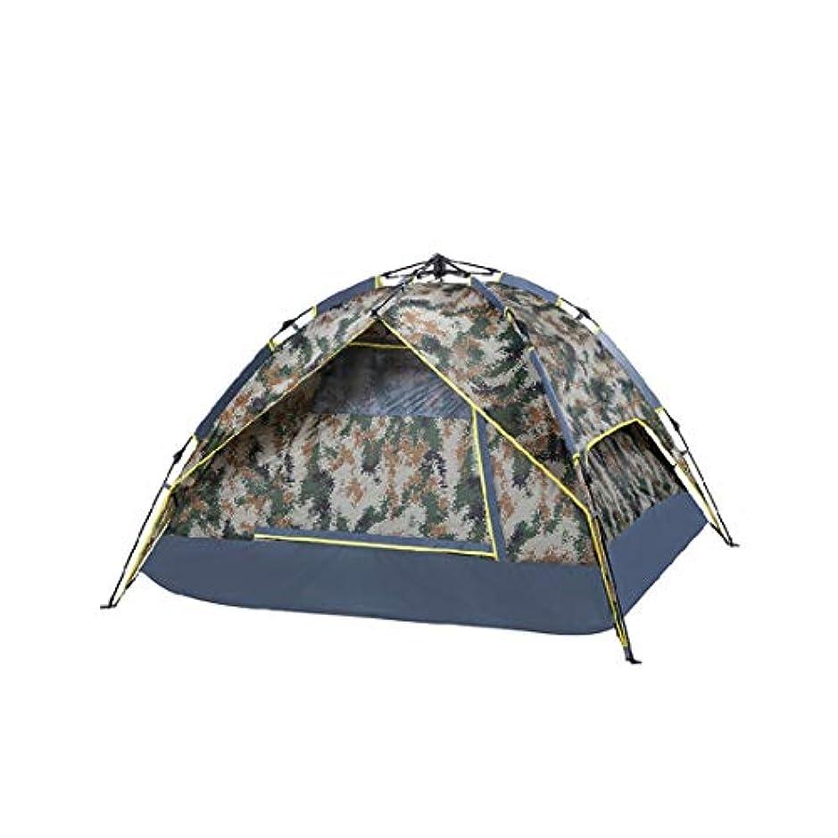 義務づける抗生物質ブラウザ人民の東の道 登山用テントは自動的に2?4人用2階建てテント防風日焼け止めテント屋外アスリートのために自動的に開きます (色 : Camouflage)