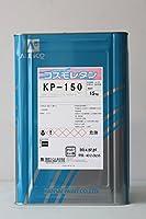 関西ペイント コスモレタン 淡彩色 15kg KP-150