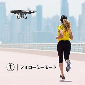 Holy Stone ドローン GPS搭載 広角HDカメラ付き 最大飛行時間15分 フォローミーモード オートリターンモード 8GB SDカード付き 操縦可能距離500M FPVリアルタイム 高度維持 国内認証済み HS100