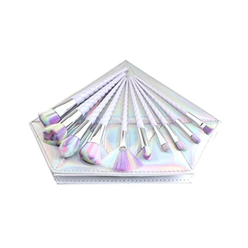 海偽装する調和のとれたDilla Beauty 10本セットユニコーンデザインプラスチックハンドル形状メイクブラシセット合成毛ファンデーションブラシアイシャドーブラッシャー美容ツール美しい化粧品のバッグを送る (白いハンドル - 多色の毛)