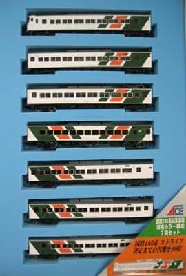 マイクロエース Nゲージ 185系試案塗装 湘南色編成 7両セット A4166 鉄道模型 電車