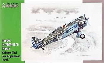 """1/32 モデル H−75M/N/O ホーク """"中国、タイ、アルゼンチン ホーク"""""""
