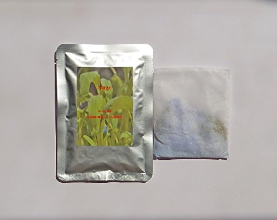 禁じる珍味にやにやGH-Labo セージ入浴料(5包入)