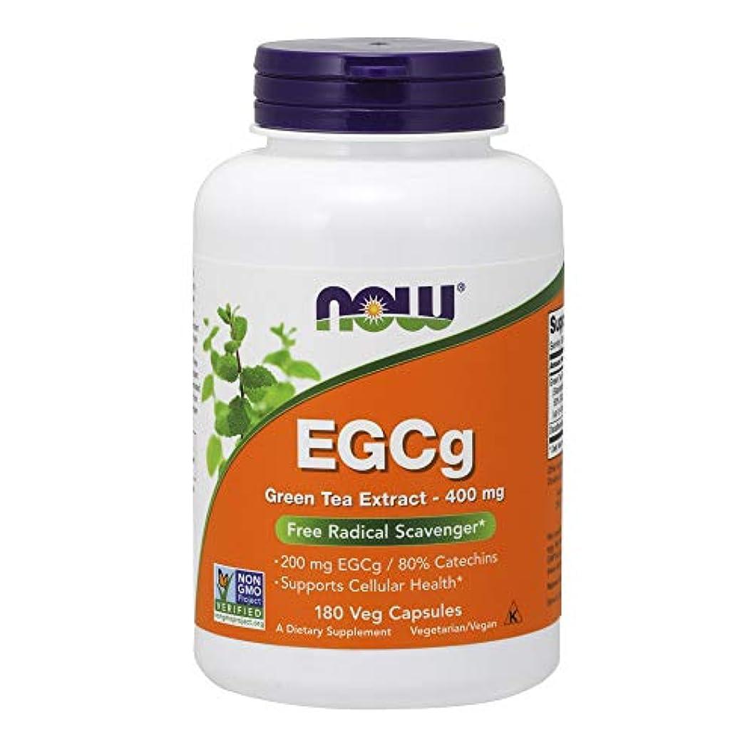 切断する太陽車[海外直送品] ナウフーズ  EGCg Green Tea Extract 180 Vcaps 400Mg
