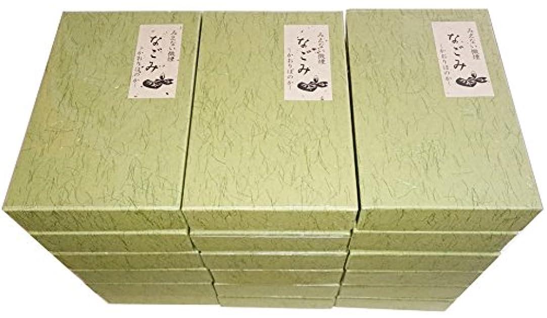 中間付ける淡路梅薫堂の無香料お線香 なごみ 135g×18箱 #108