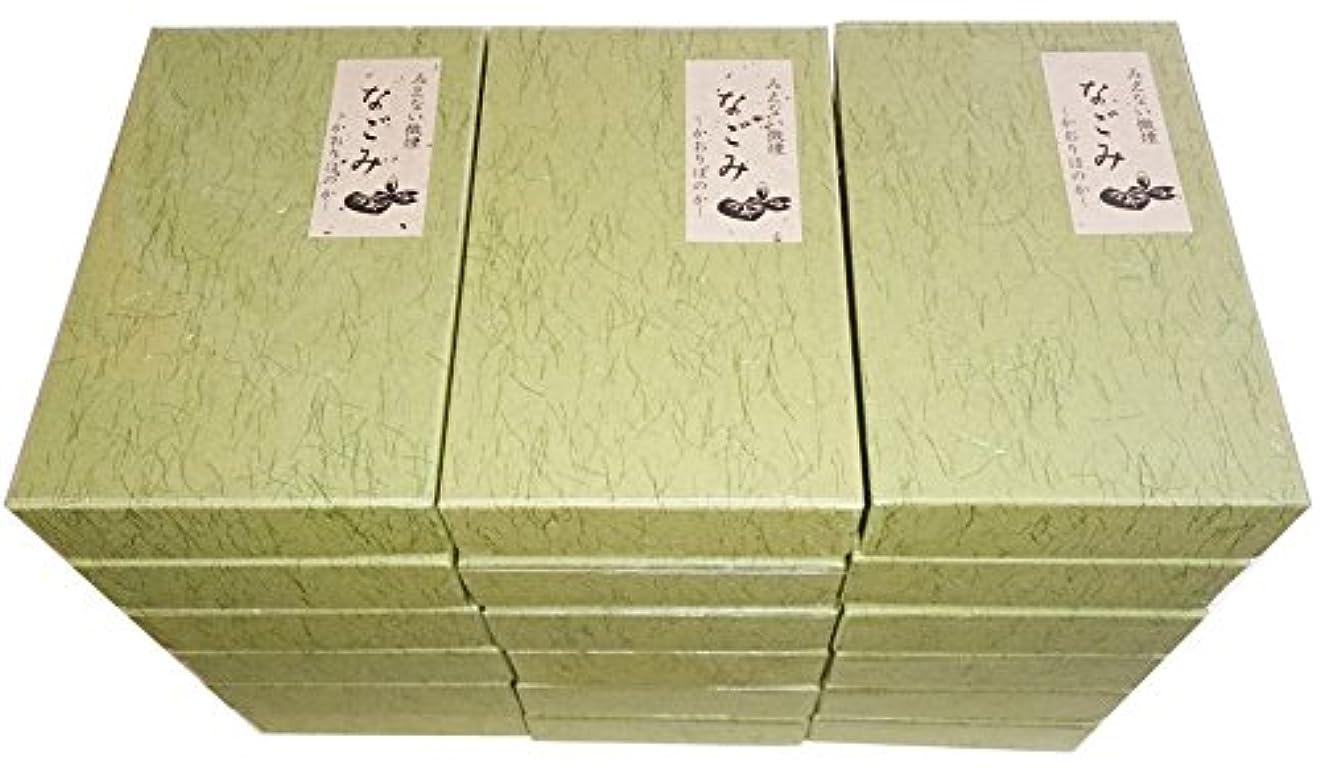 おばさん感嘆維持する淡路梅薫堂の無香料お線香 なごみ 135g×18箱 #108