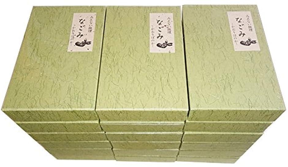 ネブレイドライバ淡路梅薫堂の無香料お線香 なごみ 135g×18箱 #108