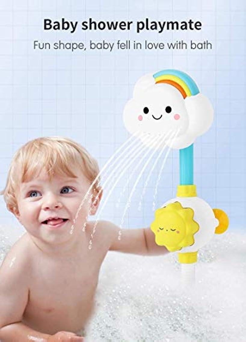 特異なキャベツ音楽家HANIストアお風呂 水遊び 風呂シャワー??? 子供 おもちゃ??? ???????水遊 び 遊び??? 遊びH20 ガールズ水着遊び??? 水着 おもちゃ??? 女児水着遊び 水着遊び お風呂用おもちゃ
