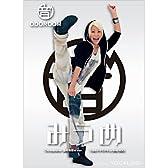 みうめ Dance DVD